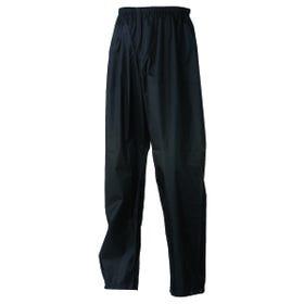 Basic Rain Pants Essential
